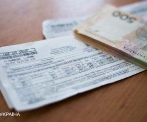 Українцям заднім числом нарахували величезні суми за тепло: названо причину