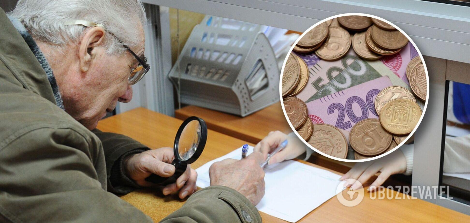 Деяким українцям помітно підвищили пенсії