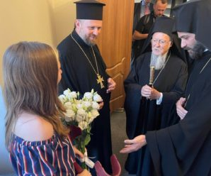 Історія дівчинки, яка одужала під час молитви Патріарха Варфоломія