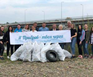 Прикарпатці очистили берег річки Бистриці Солотвинської від сміття