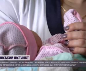 Народила і покинула: жінка згадала про дитину через 3 місяці після пологів