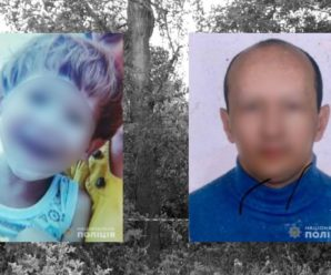 """""""Помстився за молодшого брата"""": батько, який задушив трирічного сина, пояснив свій нелюдський вчинок"""
