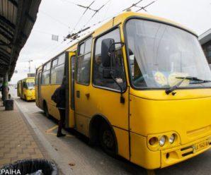 Проїзд у маршрутках подорожчає: де українці платитимуть більше