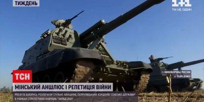Відлуння аншлюсу Росії та Білорусі: російська артилерія тренується на Донбасі