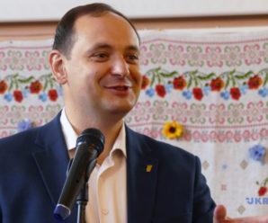«100 тисяч за вагітність після вакцинації»: мер Франківська вже отримав понад сотню заявок