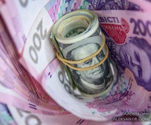 Пенсії в Україні: кому у жовтні піднімуть виплати