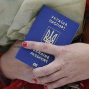 В Україні перевірятимуть закордонні паспорти: причина