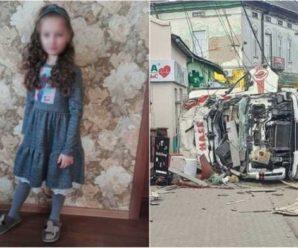 """""""Тані вже ампутували одну ногу"""": потрібна допомога дівчинці, яка постраждала у жахливій ДТП з вантажівкою"""