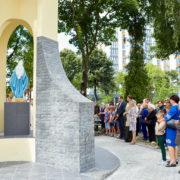 Місце для душі: у Франківську відкрили новий сквер