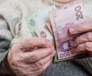 Українським пенсіонерам назвали дату щомісячних доплат: хто отримає по 500, 400 і 300 грн