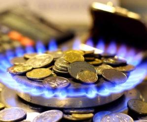Прикарпатці боргують за доставку газу 55 мільйонів