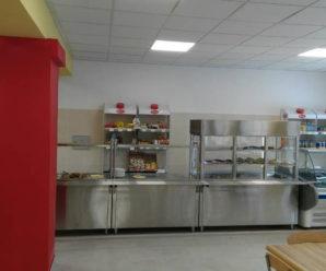 На Прикарпатті один з ліцеїв отримає 600 тисяч гривень на модернізацію їдальні