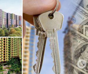 Українці заплатять податки за квартири за 2021-й: скільки доведеться віддати за кожен метр