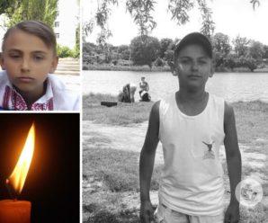 """Батько з інвалідністю тягнув сина як міг: нові деталі загибелі в """"Артеку"""" 12-річного хлопчика"""