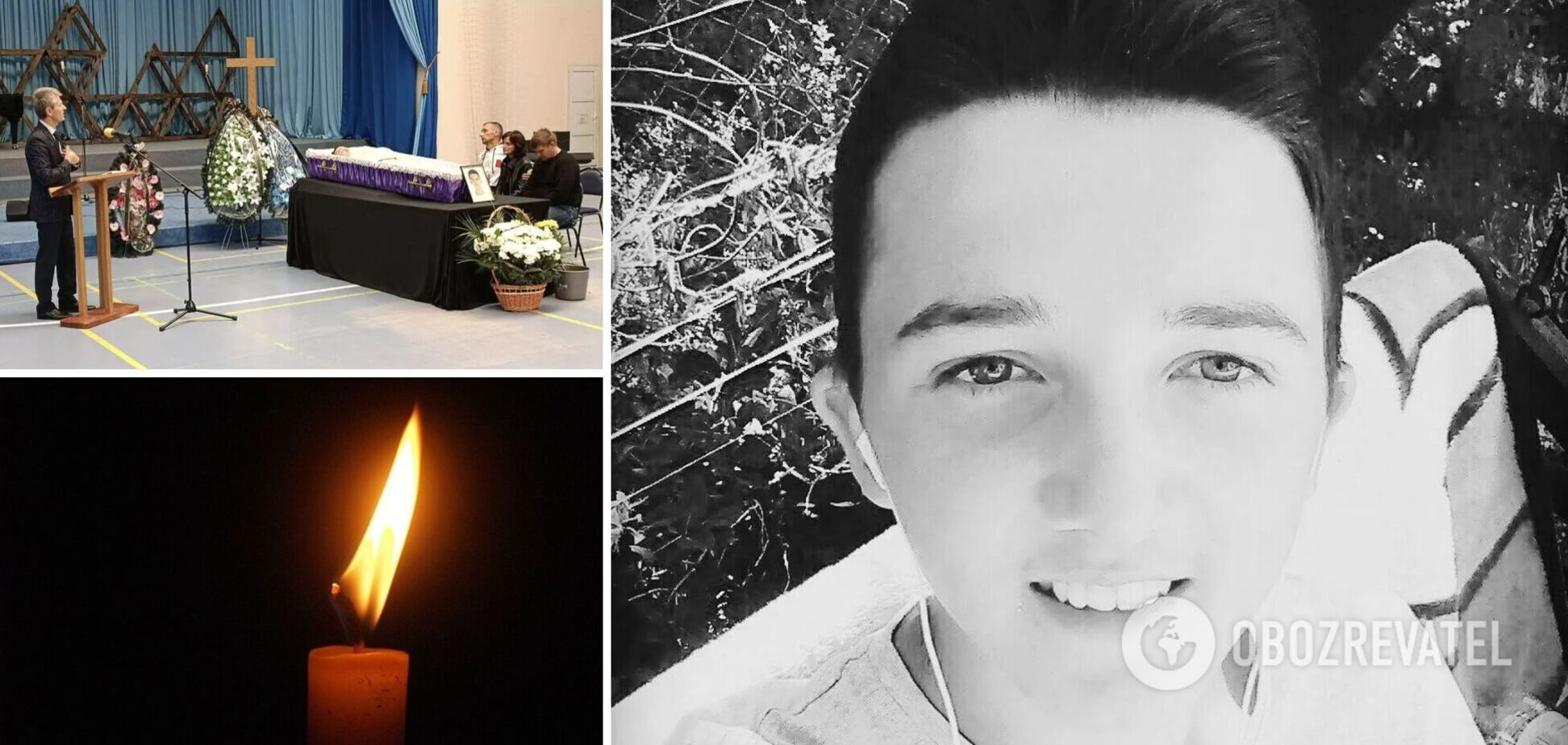 19-річний студент Володимир Сало помер через кілька годин після щеплення Pfizer