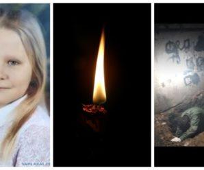 Знайдено тіло зниклої 9-річної школярки Вікі Гнєдова