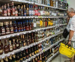 В Україні зростуть ціни на алкоголь: до якого рівня буде подорожчання