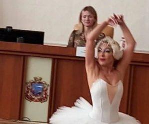 Чиновниця в костюмі балерини станцювала на дні народження міського голови. Відео