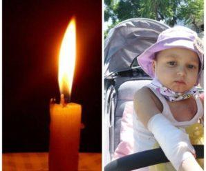 """""""Моя квіточка, я ніколи тебе не забуду"""": померла 4-річна Алінка, якій збирали кошти на лікування (ВІДЕО)"""