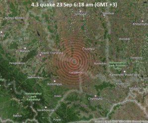 Зранку на Тернопільщині стався землетрус магнітудою 4,3 бали