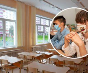 Шкільні канікули восени 2021: з'явився графік