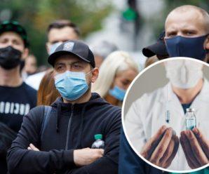 Українцям розповіли, на який день після вакцинації більша ймовірність підчепити COVID-19