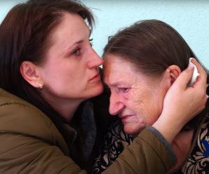 """«Ваша мама жива. Шукайте», — сказала екстрасенс"""": дочка через 21 рік знайшла зниклу безвісти матір"""