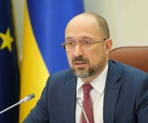"""""""Є альтернатива"""": Шмигаль оцінив можливість введення тотального локдауну в Україні"""