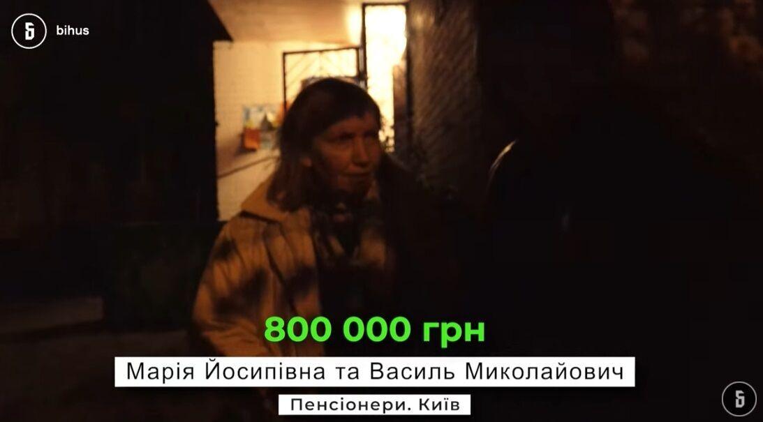 Скриншот відео.