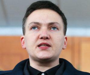 Надія Савченко попалася поліції з фейковим COVID-сертифікатом