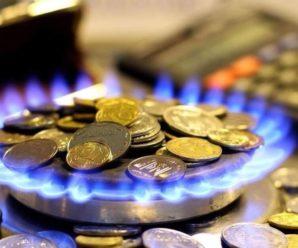 Українцям приходять платіжки за невикористаний газ: що робити