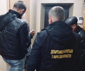 Збували амфетамін: в Івано-Франківську затримали злочинну групу (ФОТО)