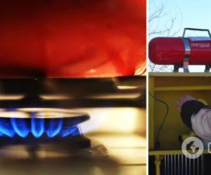Українцям у рази підвищать плату за доставку газу: суми в платіжках за комуналку злетять