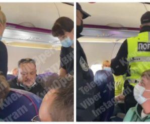 """""""Ви сплутали, бл**ь"""": українець в літаку влаштував скандал через маску, коли прийшла поліція пасажири аплодували (ВІДЕО)"""