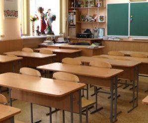 Канікули у франківських школах розпочнуться з 18 жовтня. Відео