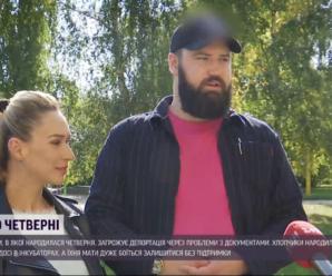 У Польщі в родини з України передчасно народилось четверо синів: чому батька дітей можуть депортувати