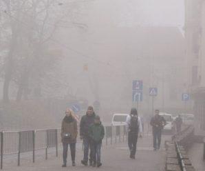 Зливи і ранкові тумани: рятувальники попередили українців про різку зміну погоди