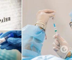 На Львівщині директорка школи пішла під суд через низьку вакцинацію вчителів