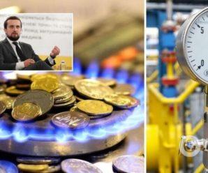 У Зеленського заявили, що проблем із газом в Україні немає: не потрібно розганяти паніку