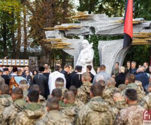 В Івано-Франківську вшанували полеглих за волю та Незалежність України (ФОТОРЕПОРТАЖ)