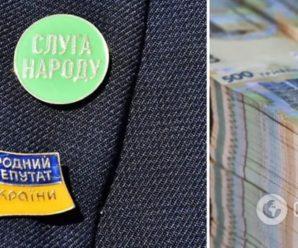 """Хто спонсорує """"Слугу народу"""": ЗМІ дізналися про """"багатих"""" пенсіонерів і бухгалтерів-мільйонерів"""