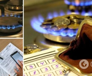 Тарифи на український газ у рази вищі за собівартість: в Кабміні озвучили вартість