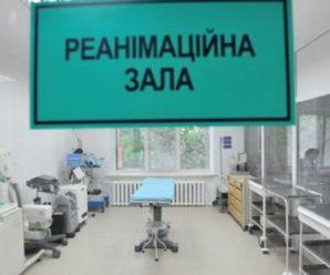 Потрібна термінова допомога! У Львові лікарі рятують 10-річного хлопчика, в якого уражено понад 90% легень
