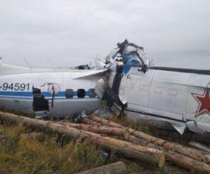 У Татарстані розбився літак: загинули 19 парашутистів