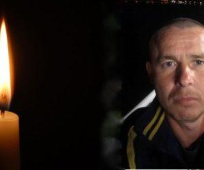 В Польщі загинув, друг, надійний побратим, бойовий брат Руслан Ротар, просимо щирої молитви за вічний спокій