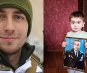 «Мій тато – Ангел»: як живуть дружина та син Героя України Андрія Кизила