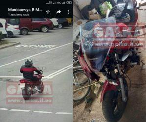 На смерть шестирічну дитину у Калуші збив 17-річний мотоцикліст, мешканець села Довге, його ще шукають (ФОТО) (ОНОВЛЕНО)