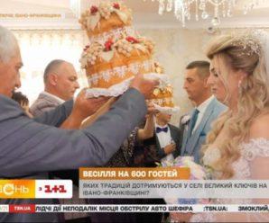 Бюджет – 20 тисяч доларів: як на Коломийщині справляють традиційне весілля на 600 людей (ВІДЕО)