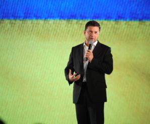Зеленський вважає, що «олігархи та зрадники» стали боятися українську владу